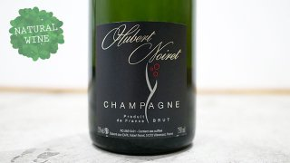 [3900] Brut NV Champagne Hubert Noiret / ブリュット NV シャンパーニュ・ユベール・ノワレ