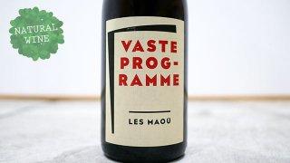 [2474] Vaste Programme 2015 Domine Les Maou / ヴァスト・プログラム 2015 ドメーヌ・レ・マオ