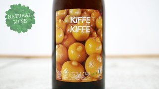 [3900] Kiffe Kiffe 2019 Lolita Sene / キフキフ 2019 ロリータ・セヌ