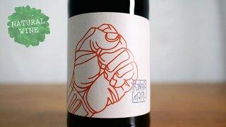 [2800] Gymkata 2020 Konpira Maru Wines / ジムカタ 2020 コンピラ・マル・ワインズ