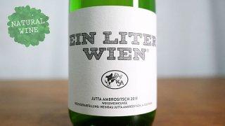 [2250] Ein Liter Wien 2019 Weinbau Jutta Ambrositsch / アイン・リター・ヴィエン 2019 ヴァインバウ ユッタ・アンブロジッチ