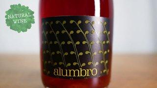 [リリース待ち][2400] Alumbro Clarete 2018 Microbodega del Alumbro / アルンブロ・クラレテ 2018 ミクロボデガ・デル・アルンブロ