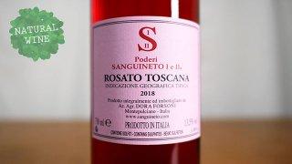 [1700] Sanguineto Rosato 2018 Sanguineto / サングイネート・ロザート 2018 サングイネート