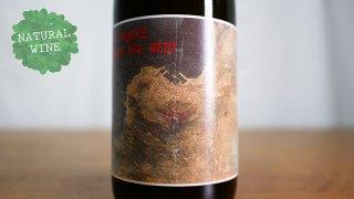 [2625] Maike and the rest 2019 ( l )equinox wines / トゥ・マイケ・アンド・ザ・レスト 2019 エル・エクイノックス