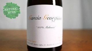 [3000] Garcia Georgieva.(Blanco Malvasia) 2019 Goyo Garcia Viadero / ガルスィア・ジョリエバ (マルヴァスィア) 2019