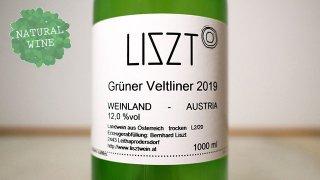 [1350] Gruner Veltliner 2019 Liszt / グリューナー・ヴェルトリーナー 2019 リスト
