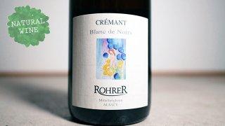 [2475] Cremant Blanc de Noirs Brut NV ANDRE ROHRER / クレマン ブラン・ド・ノワール ブリュット NV アンドレ・ロレール