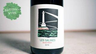 [3600] Les Salines 2019 MAS MELLET / レ・サリーヌ 2019 マス・メレ
