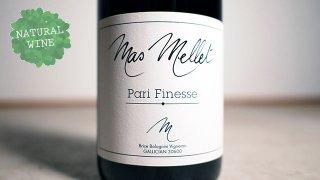 [2850] Pari Finesse 2019 MAS MELLET / パリ・フィネス 2019 マス・メレ