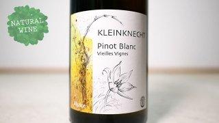 [1950] Pinot Blanc V.V. 2018 Kleinknecht / ピノ・ブラン V.V. 2018 クラインクネヒト