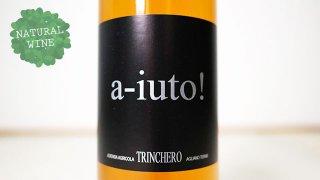 [3000] a-iuto! Bianco 2019 Trinchero / アユート・ビアンコ 2019 トリンケーロ