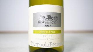 [1875] Friulano 2018 Pierpaolo Pecorari / フリウラーノ 2018 ピエールパオロ・ペコラーリ