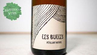 [リリース待ち][2625] Les Bulles 2019 Leo Dirringer / レ・ビュル 2019 レオ・デリンジャー