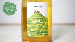 [2400] Vino Frizzante 2019 Col Tamarie / ヴィーノ・フリッツァンテ 2019 コル・タマリエ