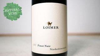 [2250] Pinot Noir Niederosterreich 2015 Fred Loimer / ピノ・ノワール・ニーダーエスタライヒ 2015 フレッド・ロイマー