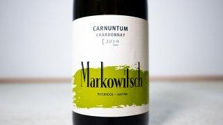 [2025] Chardonnay 2019 Markowitsh / シャルドネ 2019 マルコヴィッチ