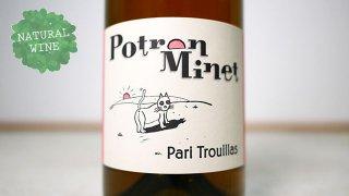 [2850] PARI TROUILLAS ROSE 2019 POTRON MINET / パリトゥルイヤス・ロゼ 2019 ポトロン・ミネ