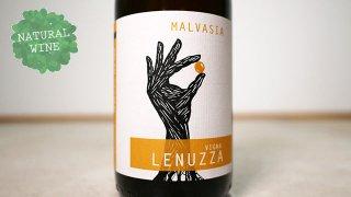 [2100] Malvasia 2018 Lenuzza / マルヴァージア 2018 レヌッツァ