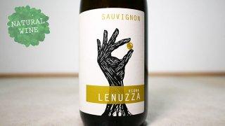 [2100] Sauvignon 2019 Lenuzza / ソーヴィニヨン 2019 レヌッツァ