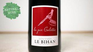 [2100] La Pie Colette Rouge 2018 Mouthes Le Bihan / ラ・ピコレット 2018 ムート・ル・ビアン
