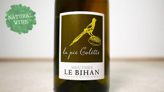 [2025] La Pie Colette Blanc Sec2018 Mouthes Le Bihan / ラ・ピコレット・セック 2018 ムート・ル・ビアン