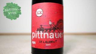 [2300] St.LaurentDorflagen2017 PITTNAUER / ザンクト・ラウレント・ドーフラーゲン 2017 ピットナウアー