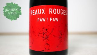 [2700] PAW! PAW!  2019 PEAUX ROUGES / パウ!パウ! 2019 ポー・ルージュ