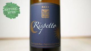 [2400] Rispetto 2019 Ricci Carlo Daniele / リスペット 2019 リッチ・カルロ・ダニエーレ