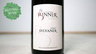 [2400] Sylvaner 2019 Christian Binner / シルヴァネール 2019 クリスチャン・ビネール