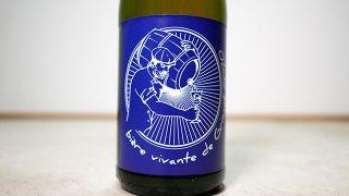 [2300] Biere Vivante de Gringet  La Brasserie des Voirons (LUG) / ビエール・ヴィヴォント・ド・グランジェ