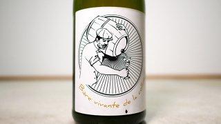 [2300] Biere Vivante de La Colline  La Brasserie des Voirons (LUG) / ビエール・ヴィヴォント・ド・ラ・コリーヌ