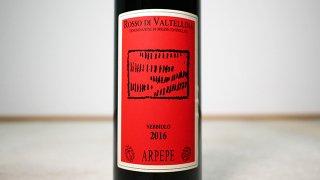 [2475] Rosso di Valtellina 2016 Ar.Pe.Pe. / ロッソ・ディ・ヴァルテッリーナ 2016  アールペーペ