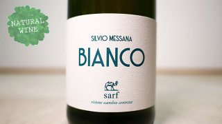 [2250]  Bianco 2019 Montesecondo / ビアンコ 2019 モンテセコンド