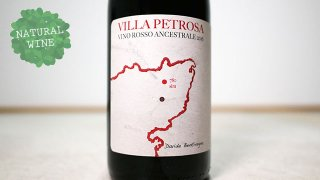 [2250] Vino Rosso ancestrale Villa Petrosa 2016 Etnella / ヴィーノ・ロッソ アンセストラーレ・ヴィラ・ペトローザ 2016 エトネッラ