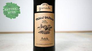 [1900] Grenache 2018 Mas D'Intras / グルナッシュ 2018 マス・ダントラス