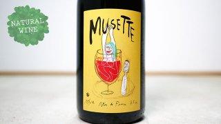 [2250] Musette 2019 Simon Rouillard / ミュゼット 2019 シモン・ルイヤール