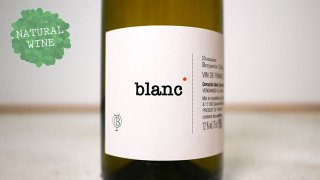 [2100] Blanc 2019 Domaine Benjamin Taillandier / ブラン 2019 ドメーヌ・ベンジャミン・タイヤンディエ