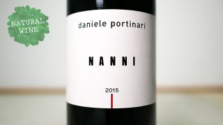 [2025] Nanni 2015 Daniele Portinari / ナンニ 2015 ダニエーレ・ポルティナーリ
