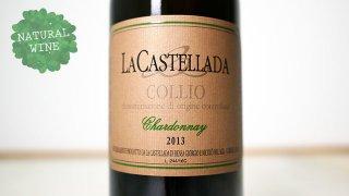 [3750] Chardonnay 2013 La Castellada / シャルドネ 2013 ラ・カステッラーダ