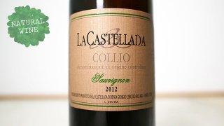 [3600] Sauvignon 2012 La Castellada / ソーヴィニョン 2012 ラ・カステッラーダ