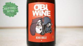 [3600] OBI WINE KENO BULLE 2019 FREDERIC GESCHICKT / オビ・ワイン ケノ・ビュル 2019 フレデリック・ゲシクト