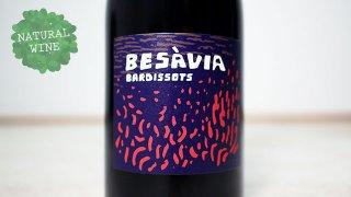 [4350] BESAVIA 2019 ORIOL ARTIGAS / ベサヴィア 2019 オリオル・アルティガス