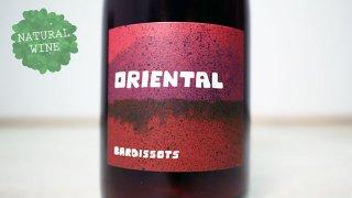 [2850] Oriental Negre 2019 ORIOL ARTIGAS / オリエンタル・ネグレ 2019 オリオル・アルティガス