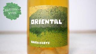 [2850] Oriental Blanc 2019 ORIOL ARTIGAS / オリエンタル・ブランコ 2019 オリオル・アルティガス