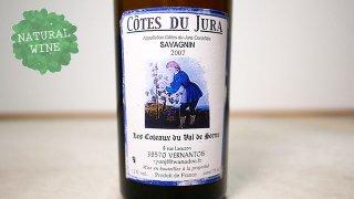 [4500] Savagnin 2007 Domaine les coteaux du val de Sorne / サヴァニャン 2007 ドメーヌ・レ・コトー・デュ・ヴァル・デ・ソルヌ