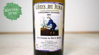[4500] Savagnin-Chardonnay 2003 Domaine les coteaux du val de Sorne / サヴァニャン・シャルドネ 2003