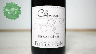 [3450] Les Carrieres 2019 Domaine Thillardon / レ・キャリエ 2019 ドメーヌ・ティラルドン
