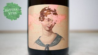 [4125] SPARKLING VALDIGUIE 2018 CRUSE WINE CO. / スパークリング・ヴァルディギエ 2018 クルーズ・ワイン・カンパニー
