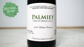 [2850] Palmiet Chardonnay 2019 JH Meyer Signature Wines / パルミエット・シャルドネ 2019 JHメイヤー・シグネチャー・ワインズ