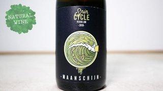 [2700] Spin CYCLE 2019 Maanschijn / スピン・サイクル 2019 ムーンシャイン